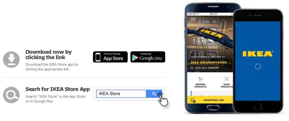 IKEA-Store-App